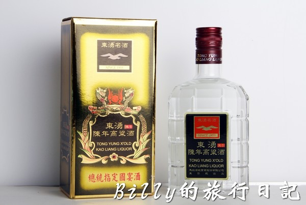 東引詩酒節01.JPG