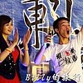 東引詩酒節26.JPG