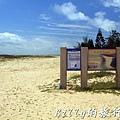 澎湖吉貝嶼11.JPG