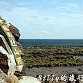 澎湖吉貝嶼29.JPG