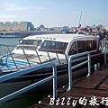澎湖吉貝嶼33.JPG
