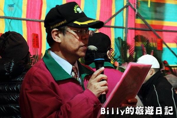 鐵甲元帥聖誕宴15.JPG