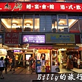 紅磡港式飲茶餐廳02.JPG