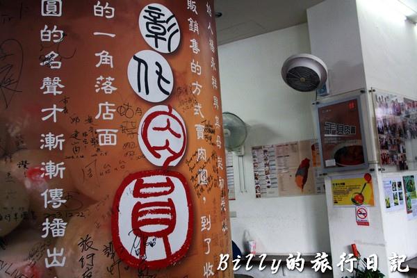 正彰化肉圓017.jpg