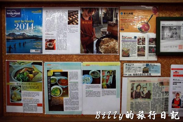 正彰化肉圓018.jpg