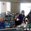 澎湖七美島003.jpg