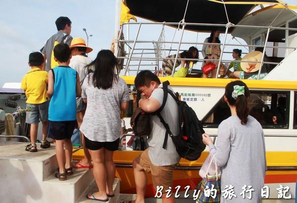 澎湖七美島007.jpg