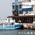 澎湖七美島010.jpg