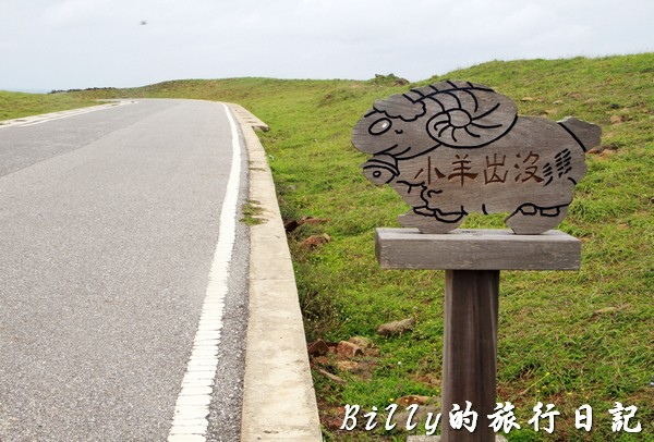澎湖七美島038.jpg