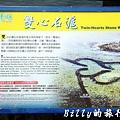 澎湖七美島043.jpg