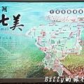 澎湖七美島062.jpg