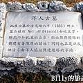澎湖西嶼燈塔(漁翁島燈塔)028.jpg