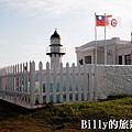 澎湖西嶼燈塔(漁翁島燈塔)004.jpg