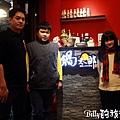 基隆美食- 鍋太郎 日式食堂032.jpg