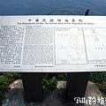 基隆旅遊-北方三島(彭佳嶼)002