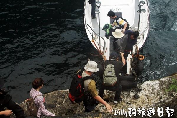 基隆旅遊-北方三島(彭佳嶼)034