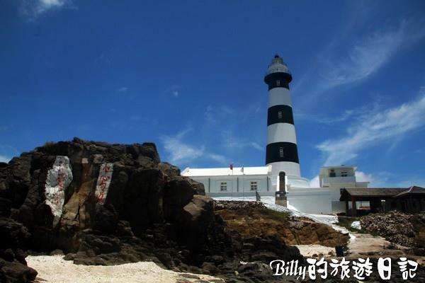 澎湖旅遊景點 - 目斗嶼燈塔011.jpg