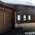 澎湖旅遊景點 - 姑婆嶼005.jpg
