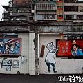 莒光四村 - 蚊子電影院·烤山豬007.jpg