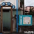 莒光四村 - 蚊子電影院·烤山豬012.jpg