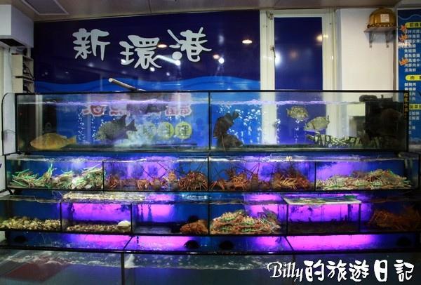 碧砂漁港 - 新環港海鮮餐廳3001.jpg