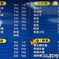 碧砂漁港 - 新環港海鮮餐廳10001.jpg