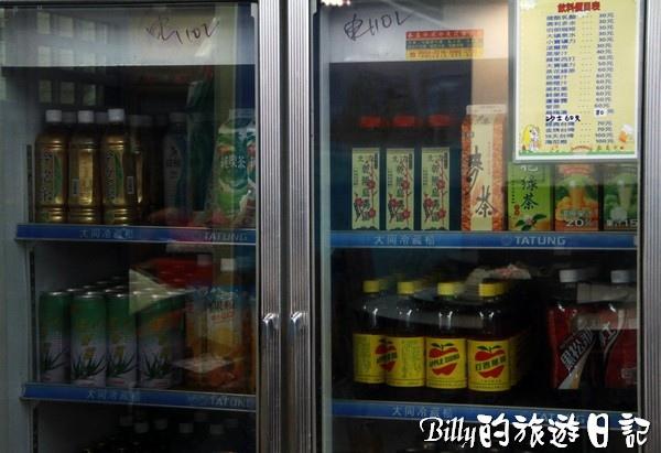 碧砂漁港 - 新環港海鮮餐廳11001.jpg