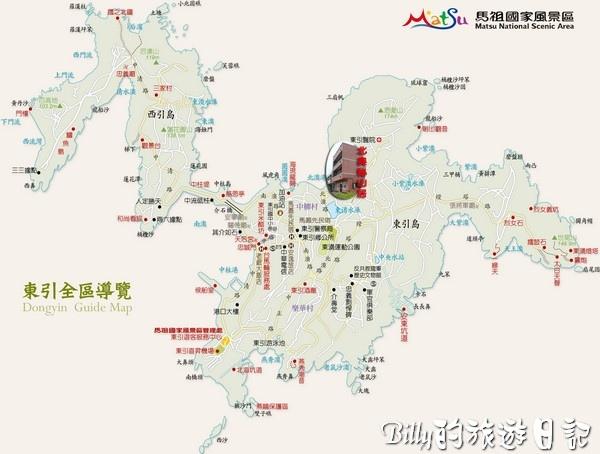 馬祖民宿 - 東引北澳秘山居001.jpg