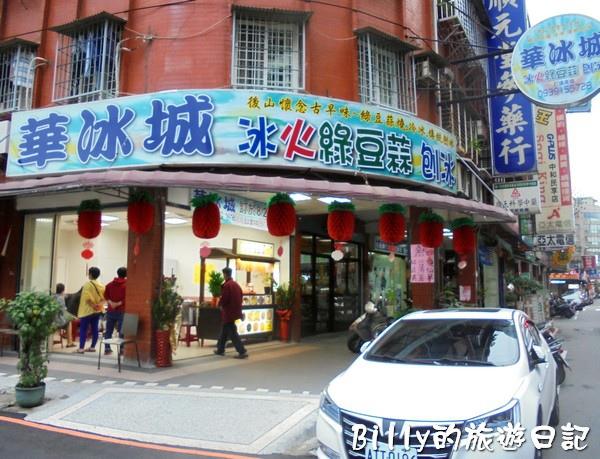 中和華冰城-綠豆蒜01.jpg