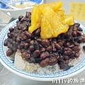 中和華冰城-綠豆蒜12.jpg