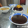 中和華冰城-綠豆蒜14.jpg