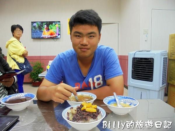 中和華冰城-綠豆蒜15.jpg