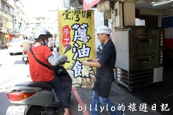 基隆臺灣頭蔥油餅002.jpg