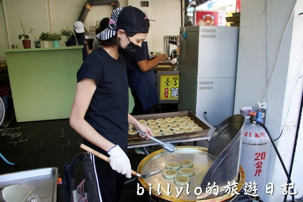 基隆臺灣頭蔥油餅004.jpg