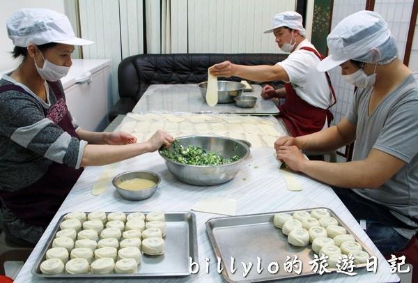 基隆臺灣頭蔥油餅030.jpg