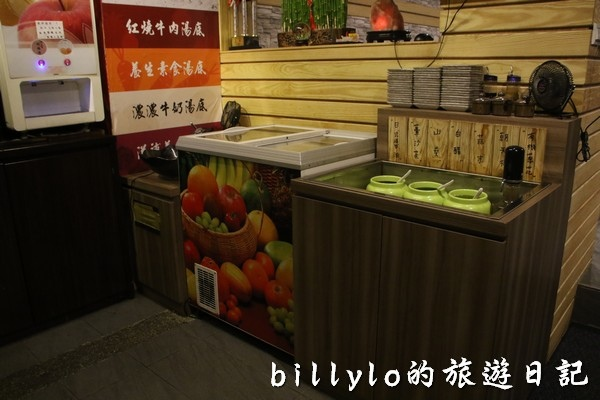 鍋太郎 極海鮮涮涮鍋專賣店007.jpg