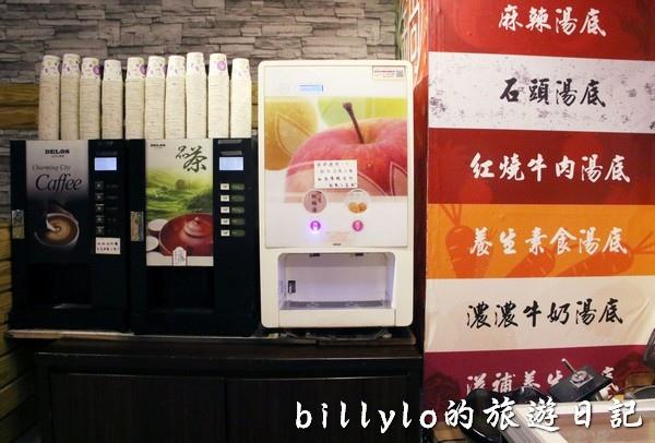 鍋太郎 極海鮮涮涮鍋專賣店009.jpg