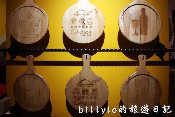 《基隆美食》喬義思窯烤手作廚房006.jpg