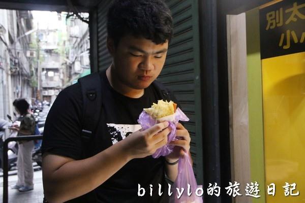 蔥動派炸蛋蔥油餅003.jpg