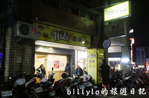基隆義式餐廳 - 「Hola廚房」002.jpg