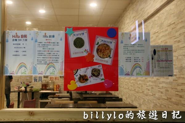 基隆義式餐廳 - 「Hola廚房」004.jpg