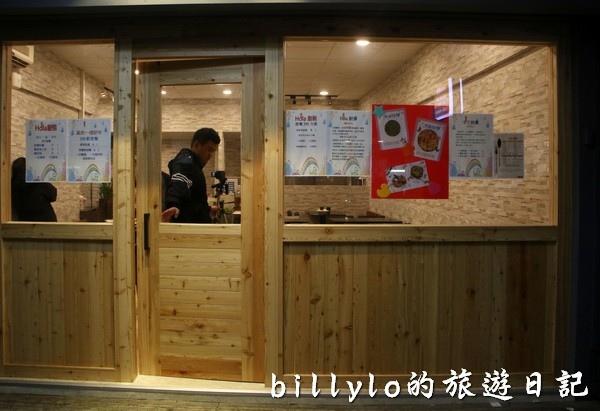 基隆義式餐廳 - 「Hola廚房」003.jpg