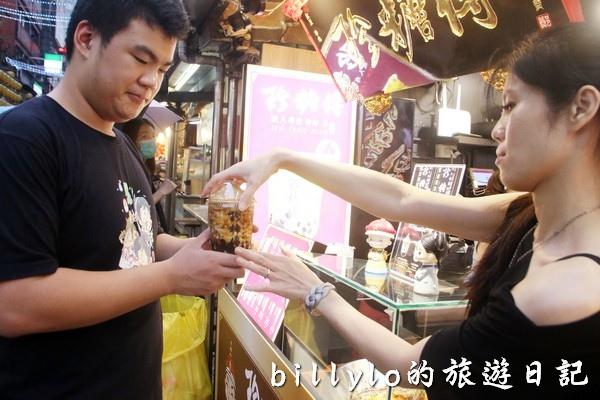 珍糖傳基隆廟口店011.jpg
