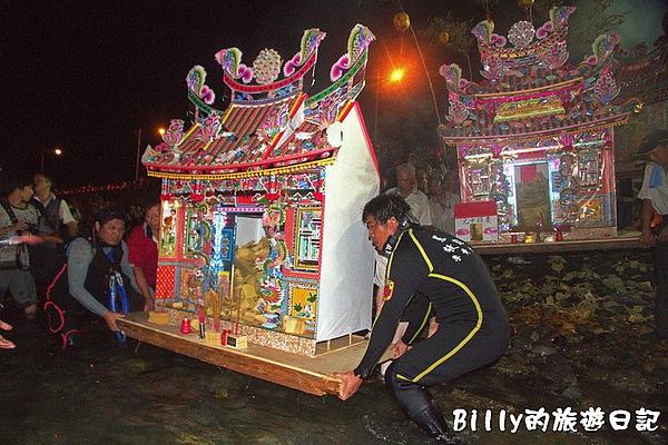 2010基隆中元祭八斗子放水燈100.jpg