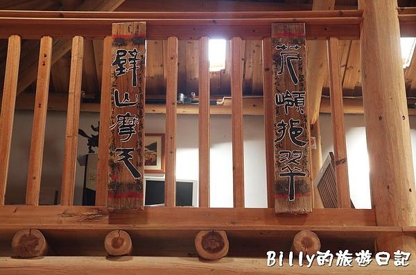 馬祖北竿芹壁渡假村018.jpg