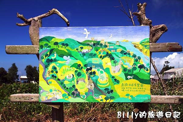 馬祖東莒-魚路古道031.jpg