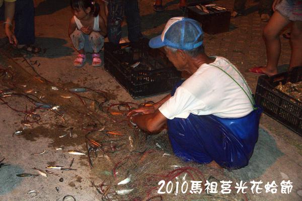 2010馬祖莒光花蛤節活動照片062.jpg