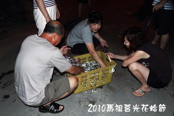2010馬祖莒光花蛤節活動照片040.JPG