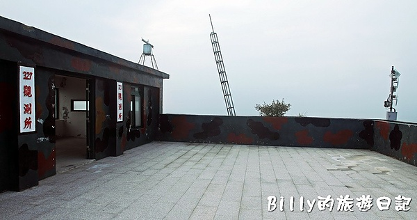馬祖北竿尼姑山327觀測所023.jpg