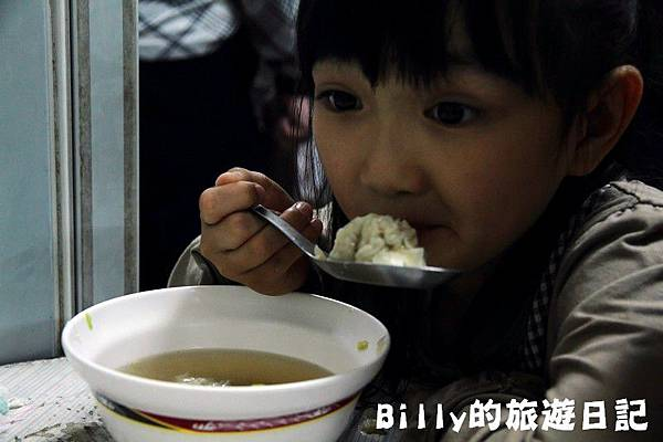 基隆周家豆漿店19.JPG